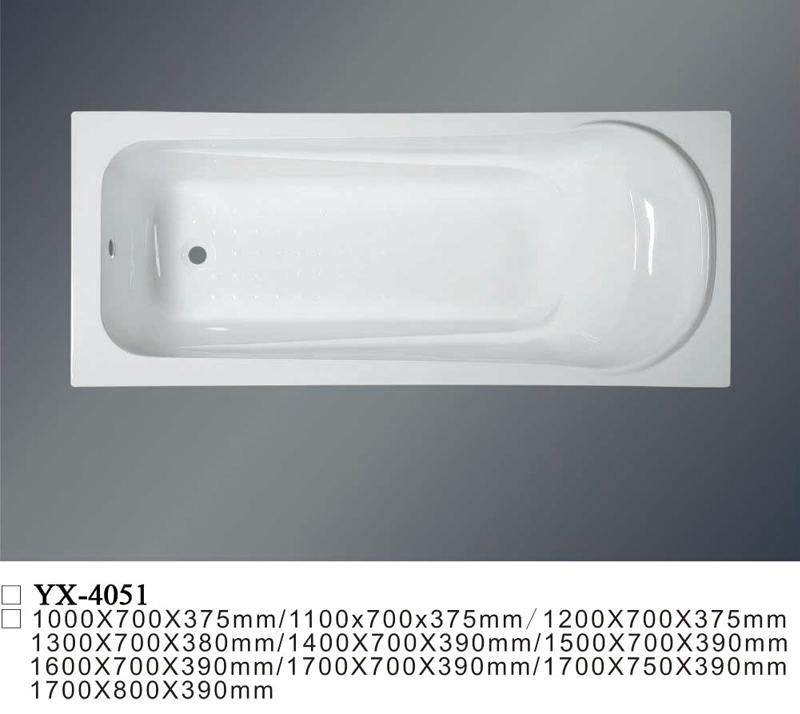 Drop-In Acrylic Bathtub YX-4051