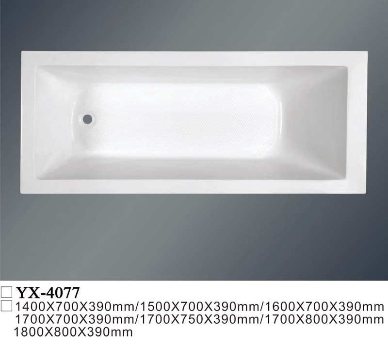 Drop-In Acrylic Bathtub YX-4077